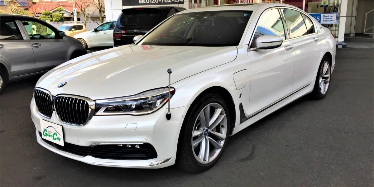 BMW740e